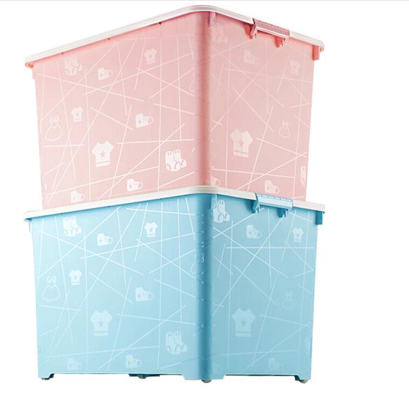 FK 访客 收纳箱100L两只装蓝+粉 北欧风塑料收纳箱 被子衣服储物箱