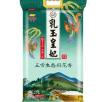 金龙鱼 乳玉皇妃 五常生态稻花香大米 5kg