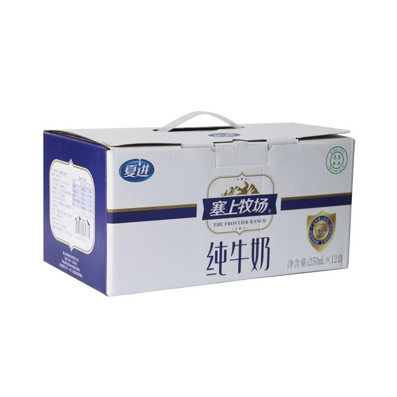 夏进  塞上牧场纯牛奶整箱  250ml*12盒