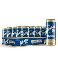 威瑟尔堡 喜力旗下拉格啤酒 奥地利进口 500ml*24听整箱装 1770年酿造工艺 *6件