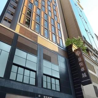 酒店特惠 : 尖沙咀2018最新开业 香港皇悦卓越酒店1晚住宿(赠开业礼遇)