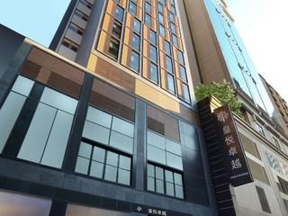 香港皇悦卓越酒店(尖沙咀店)