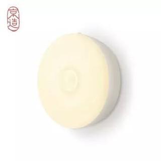 京造 LED充电感应光控小夜灯
