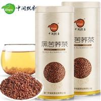 中闽飘香 黑苦荞茶 1罐 250g