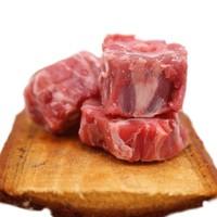 HONDO BEEF 恒都牛肉 澳洲羊蝎子 800g