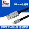 L-CUBIC 酷比客 苹果MFi认证 Lighting数据线 (金色、3米)