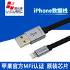 L-CUBIC 酷比客 苹果MFi认证 Lighting数据线 (金色、1米)
