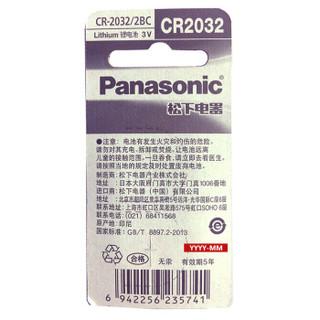 Panasonic 松下 纽扣电池