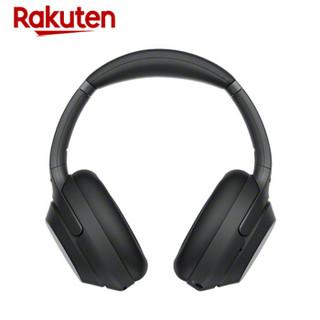 值友专享 : SONY 索尼 WH-1000XM3 蓝牙降噪耳机
