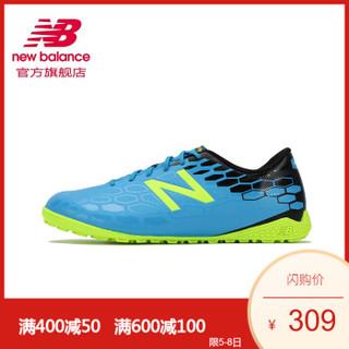 New Balance NB 男 运动 足球鞋 MSVCTMH2/深蓝色 45(脚长29cm)
