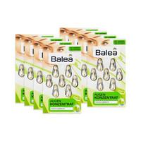 凑单品:Balea 芭乐雅 绿茶眼部精华胶囊 7粒装 *8盒