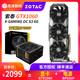 现货 索泰 GTX1060-6GD5 毁灭者 6G游戏显卡独立超RX570 470 1264元