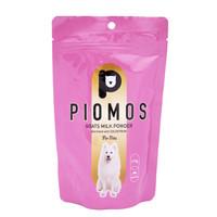 PIOMOS 先牧仕 宠物羊奶粉 犬猫通用