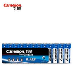 飞狮(Camelion)碳性电池 干电池 R03P/AAA/7号 电池 12节 低耗玩具/遥控器/收音机/闹钟/手电筒 *4件