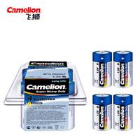 飞狮(Camelion)碳性电池R20P/D/大号/1号 电池 4节 双重优惠后低至2.23/节 *10件+凑单品