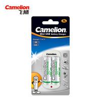 飞狮(Camelion)BC-0805B 2槽USB 5号/7号充电套装配7号600毫安充电电池2节 闹钟/遥控器