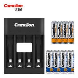飞狮BC-0807F 4槽USB智能快充套装配4节5号2700毫安 4节7号1100毫安充电电池 鼠标/键盘 *3件