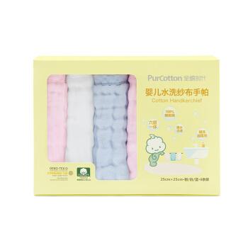 PurCotton 全棉时代 婴儿水洗纱布手帕 25*25 蓝粉白色 6条/盒