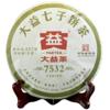 大益 普洱茶茶叶 生茶 7532 雪印青饼 357g中华老字号 *2件 250元(合125元/件)