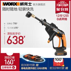 WORX威克士高压无线洗车机WG629E.4