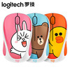 Logitech 罗技 LINE FRIENDS 无线鼠标