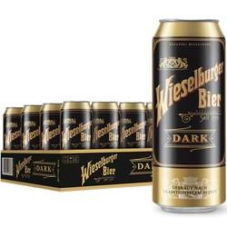 威瑟尔堡 喜力旗下经典黑啤酒 奥地利进口 500ml*24听整箱装