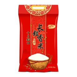 十月稻田 东北长粒香大米 5kg *2件
