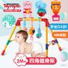 Toyroyal 日本皇室 婴儿健身架 142元包邮