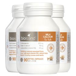 12号0点:bioisland乳钙 婴幼儿童补钙 液体钙软胶囊90粒*3瓶*2件