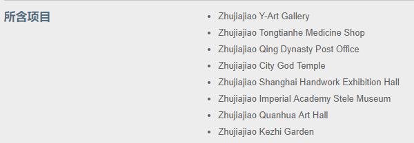 立减200元!全网最低上海/香港迪士尼门票!全球接送机可用!