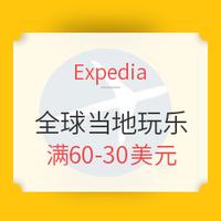 必领神券:立减200元!全网最低上海/香港迪士尼门票!全球接送机可用!