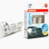 OSRAM 欧司朗 LED汽车多功能辅助灯