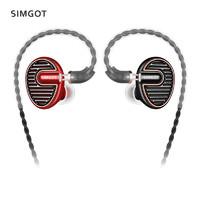 SIMGOT EN700 PRO 耳机 (通用、动圈、耳塞式)