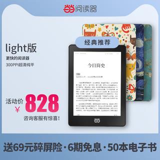 OBOOK 国文 OBOOK86G 当当电子书阅读器(经典黑)8GB 高清墨水屏