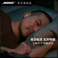 BOSE Noise-Masking 无线蓝牙耳机 (通用、入耳式、白色)
