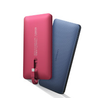 绿联 MFi认证充电宝10000毫安 自带 线通 机 轻薄大容量移动电源USB快充50914 *8件