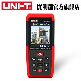 UNI-T 优利德 UT390B 手持激光红外线测距仪
