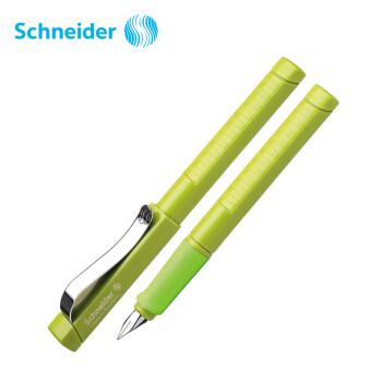 移动专享、值友专享:Schneider 施耐德 经典Base系列 钢笔 F尖 黄绿色 赠笔袋+墨囊