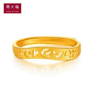 CHOW TAI FOOK 周大福 Forever Love 足金黄金戒指