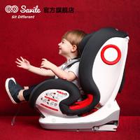 Savile 猫头鹰 V505E 卢娜儿童安全座椅 9个月-12岁 (红色)