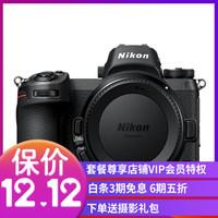 Nikon 尼康 Z6 全画幅无反相机 单机身