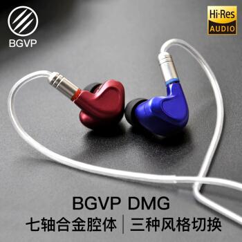 BGVP 耳机 (圈铁结合、后挂式、红蓝)