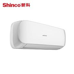 Shinco 新科 KFRd-35GW/BpTH+1d 挂机空调 1.5匹