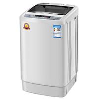 CHANGHONG  长虹 XQB45-55 迷你波轮洗衣机  4.5公斤