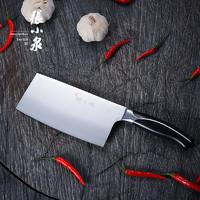 Zhang Xiao Quan 张小泉 锐志不锈钢切片刀
