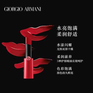 GIORGIO ARMANI 乔治·阿玛尼 莹润迷情唇膏 201枫叶红
