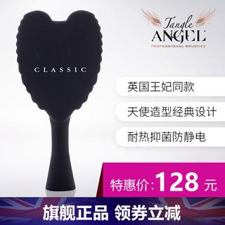 Tangle Angel classic 天使美发梳