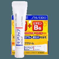 SHISEIDO 资生堂 修护润唇膏