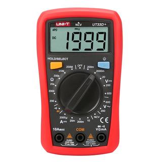 UNI-T 优利德 UT33D数字万用表+迷你家用高精度