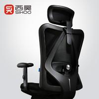 SIHOO 西昊 M16 电脑椅